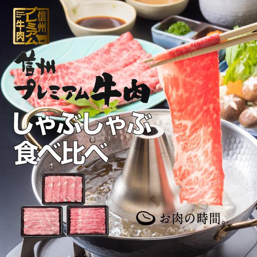 鍋用のお肉新セット追加しました!!